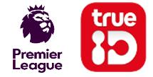 True Premier League Packges แพ็กเกจเสริม ทรูพรีเมียร์ลีกไม่อั้นผ่านแอปทรูไอดี